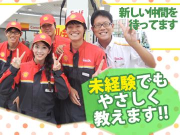 エザキ株式会社 セルフ小幡駅前店のアルバイト情報