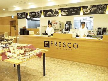 ベーカリーカフェフレスコ 神戸ハーバーランドumie店のアルバイト情報