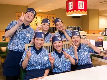 ◆はま寿司 山口湯田店 (2859746)のアルバイト情報