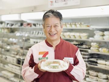 セブンイレブン 札幌東雁来店のアルバイト情報