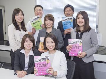 ○長崎営業 / 株式会社リクルートジョブズ (2065791 )のアルバイト情報