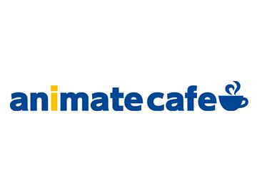 株式会社アニメイト アニメイトカフェ 天王寺店のアルバイト情報