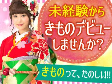 たんす屋 東京山喜株式会社 西日本営業所のアルバイト情報