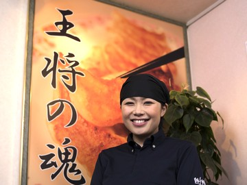 餃子の王将 西明石店のアルバイト情報