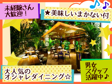 ZET the west&grill.のアルバイト情報