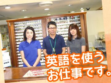 東京ビジネスサービス株式会社 営業一部のアルバイト情報