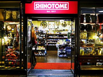 SHINOTOME  (株) 篠留蔵商店のアルバイト情報