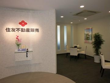住友不動産販売株式会社 札幌白石営業センターのアルバイト情報