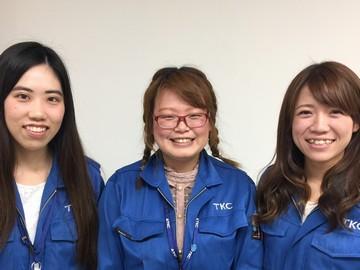 株式会社TKC中四国統合情報センターのアルバイト情報