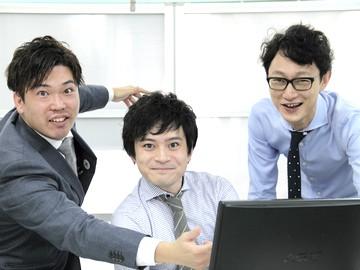 株式会社アシストのアルバイト情報