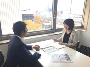 株式会社メガ 静岡オフィス のアルバイト情報