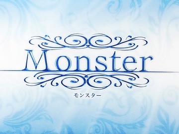 Club Monsterのアルバイト情報
