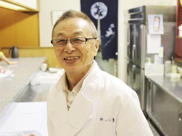 日本料理 錦 いな葉のアルバイト情報