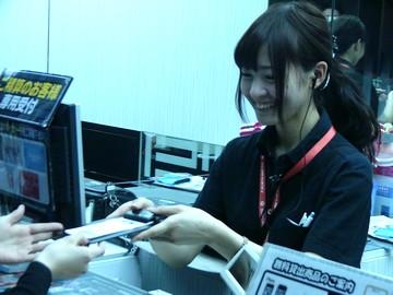 メディアカフェポパイ天神・博多エリア3店舗のアルバイト情報