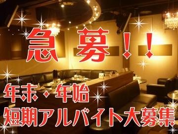 熟キャバ collection 中洲1号店のアルバイト情報