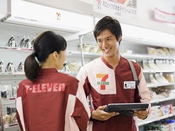 セブンイレブン 国富木脇店のアルバイト情報