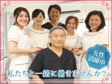 医療法人児玉歯科医院のアルバイト情報