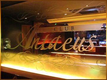 Club Antaeus 〜アンテウス〜 ≪茅ヶ崎≫のアルバイト情報
