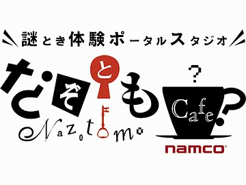 (株)ナムコ namcoなんばパークス店★併設施設の募集★のアルバイト情報