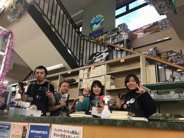 ブックマーケット島原店のアルバイト情報