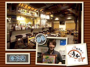 えん (1)垂水店 (2)西明石本店のアルバイト情報
