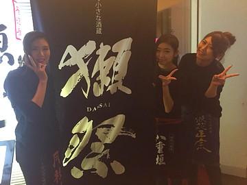 居酒屋 魚人 (1)新大阪店(2)西中島店のアルバイト情報