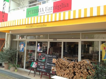 PIZZERIA Famiglia/ピッツェリアファミリアのアルバイト情報