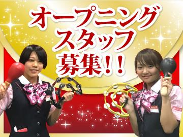 ビッグエコー広島安古市店のアルバイト情報