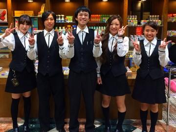 A3(エースリー) 八王子店 (有)あすみのアルバイト情報
