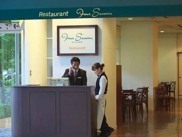 ロワジールホテル豊橋のアルバイト情報