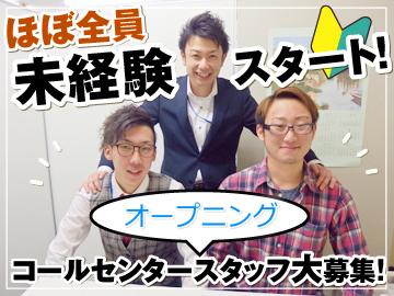 okazaki 株式会社のアルバイト情報
