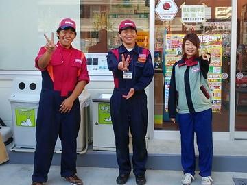 セルフ高倉町SS(日新商事株式会社)のアルバイト情報