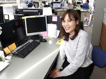 株式会社森田組のアルバイト情報