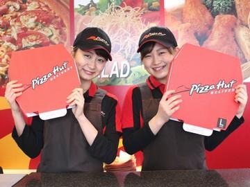 ピザハット30店舗同時募集のアルバイト情報