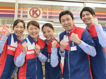 サークルK 新潟競馬場インター店のアルバイト情報