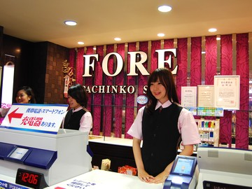FOREグループ 3店舗同時募集!!のアルバイト情報