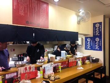 肉麺屋 肉ちゃんうどん 千代本店のアルバイト情報