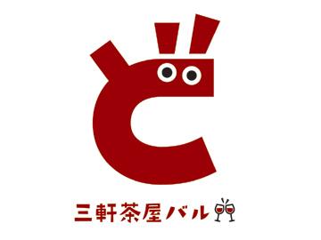 三軒茶屋バル「ど」のアルバイト情報