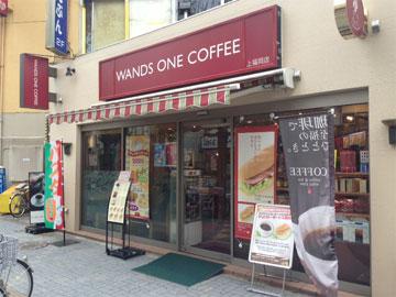 ワンズ・ワン・コーヒーのアルバイト情報