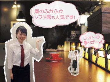 長崎カフェ 一花五葉  - ichikagoyo -のアルバイト情報