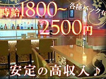 Girls Bar Funny 【ファニー】 日暮里店のアルバイト情報
