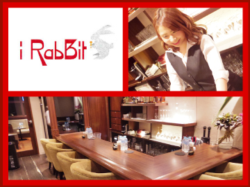 iRabBit (アイラビット)のアルバイト情報