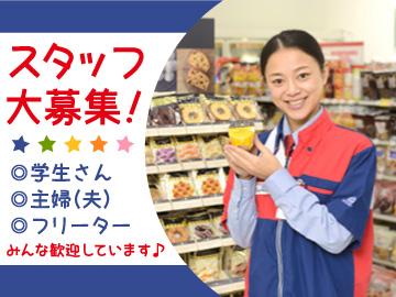 サークルK(A)愛西西新田店 (B)愛西日置店のアルバイト情報