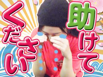 元祖博多中洲屋台ラーメン 「一竜」 大井町店のアルバイト情報