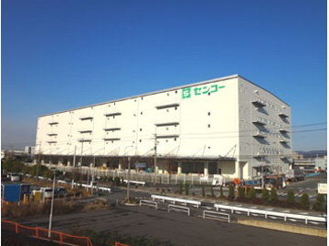 大阪センコー運輸株式会社 北大阪PDセンターのアルバイト情報