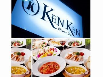 ダイニングカフェ KENKENのアルバイト情報