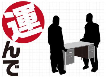 株式会社キャンディルテクト 名古屋支店のアルバイト情報