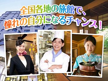 日本ベストサポート株式会社のアルバイト情報
