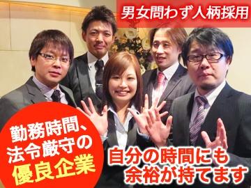 株式会社フォレストジャパンのアルバイト情報