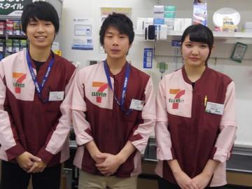 セブンイレブン 上賀茂榊田町店/下鴨水口町店 他のアルバイト情報